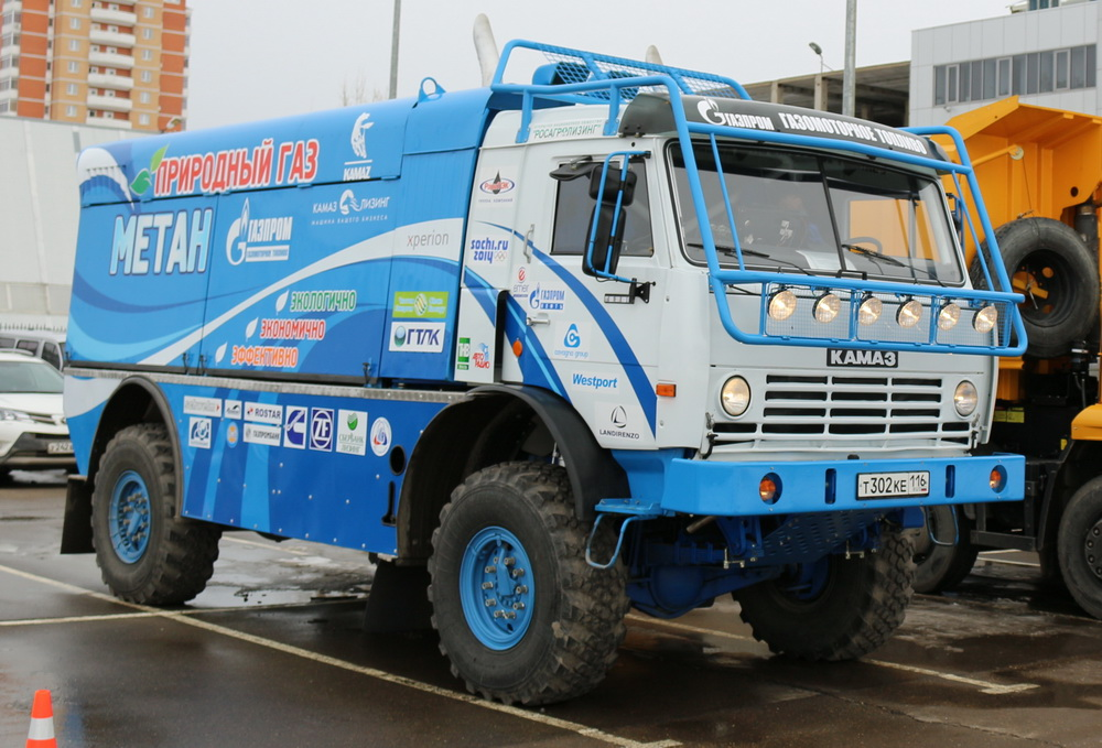 КАМАЗ-4911 (1) small